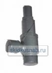 Клапаны предохранительные УФ  55115 -015