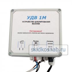 Блок согласования с телефонной линией УДВ-1М