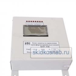 Блок защиты и управления трансформаторной подстанцией БЗУ-ТП фото №4