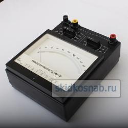 Микроампервольтметр М2042 фото 1